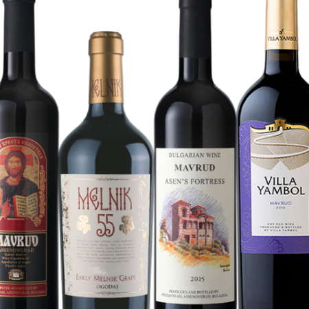 A selection of Bulgarian Red Wines that are sure to please